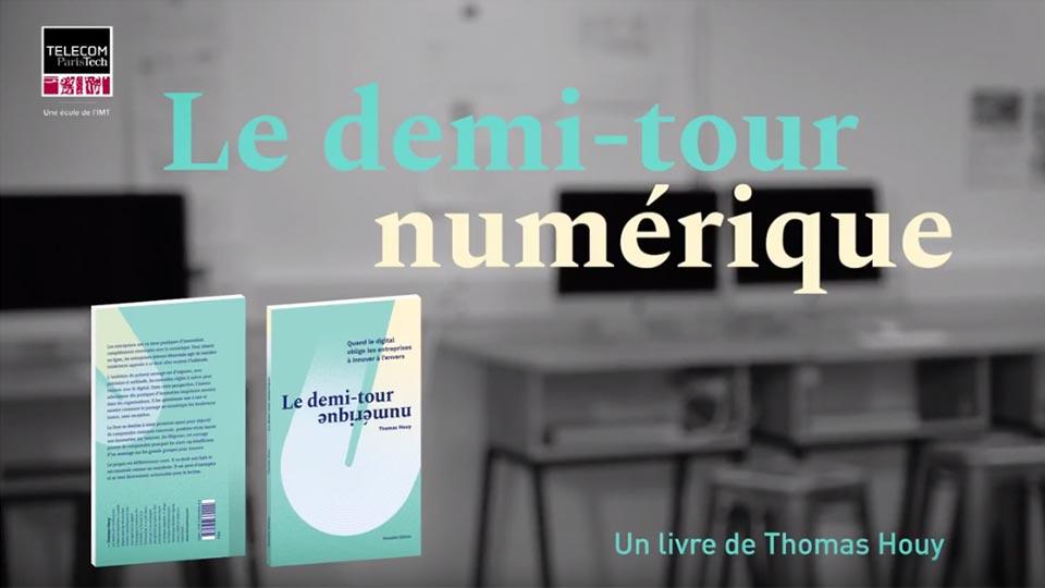 Le demi-tour numérique (vidéo)