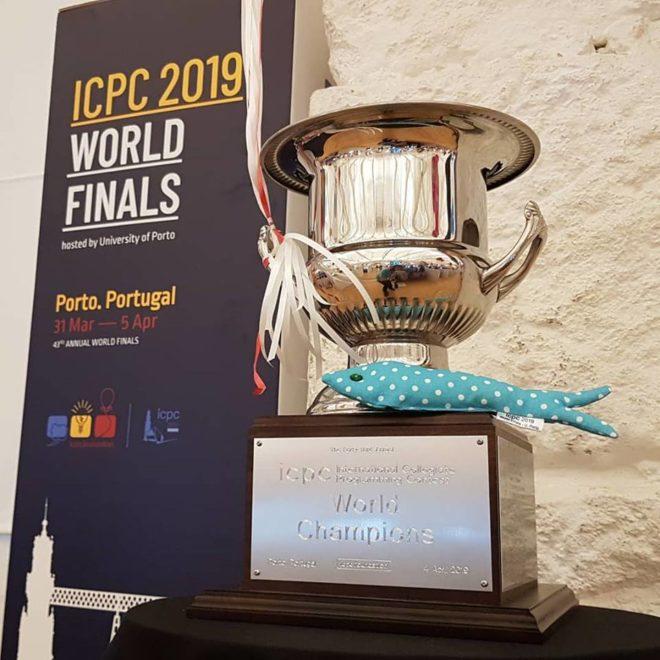 International Collegiate Programming Contest Trophy
