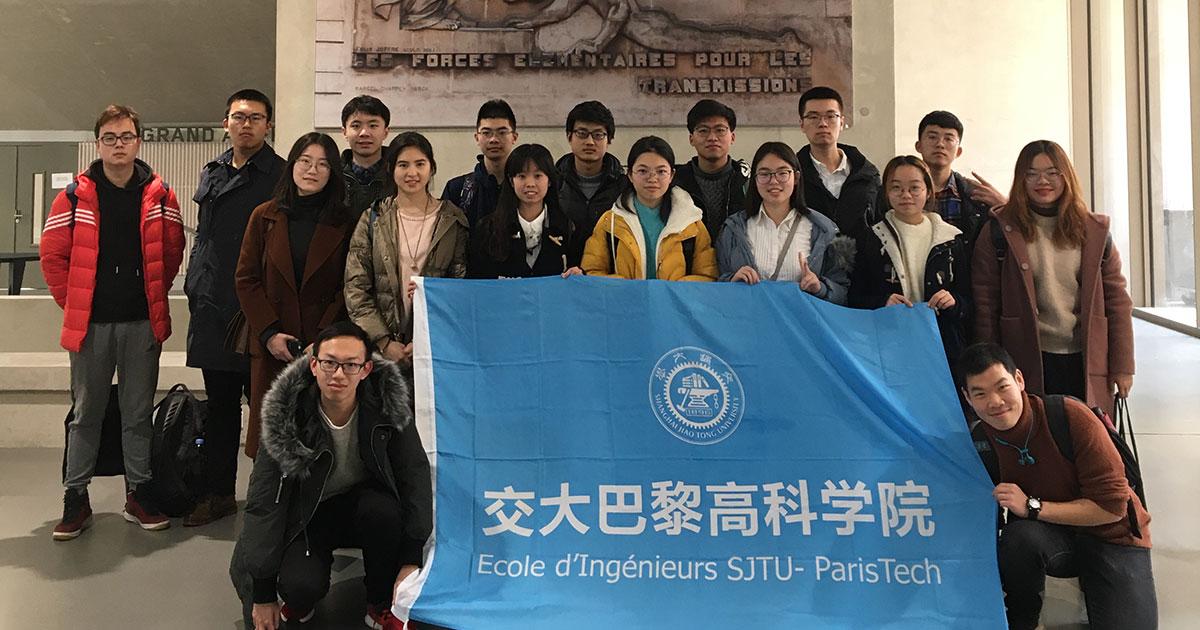 Students from SJTU-ParisTech Elite Institute of Technology (SPEIT) visit Télécom Paris